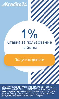 быстрый займы xxl онлайн