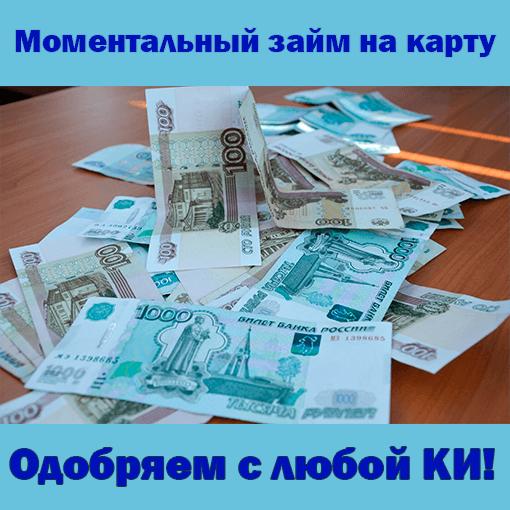Найти деньги на улице срочно
